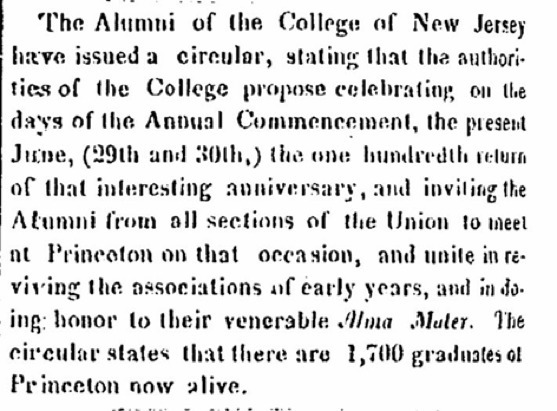 Centennial College Commencement