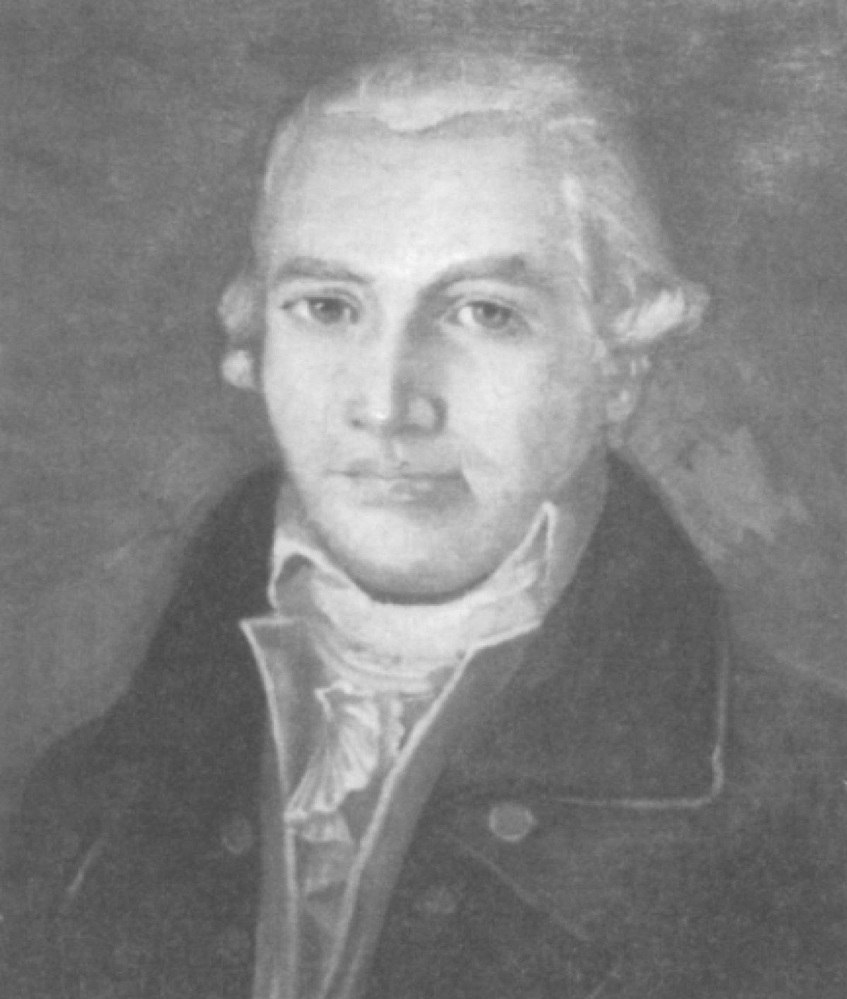 Half Length Portrait Of William Dunbar